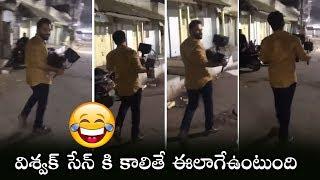 Video: Vishwaksen Naidu's most hilarious moments..