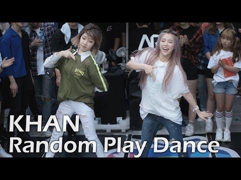 180616 칸 KHAN (민주,유나킴) 랜덤플레이 댄스 Cover @ 춤추는 곰돌 Fancam by lEtudel