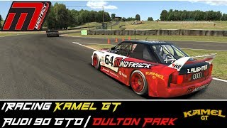 iRacing Kamel GT || Audi 90 GTO at Oulton Park with the Chicane - YouTube