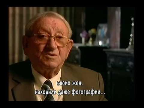 Свидетель Мордехай Зайдель