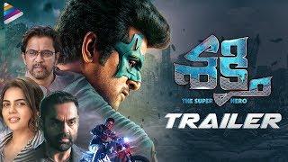 Shakthi Telugu Movie Trailer- Sivakarthikeyan, Arjun, Kaly..