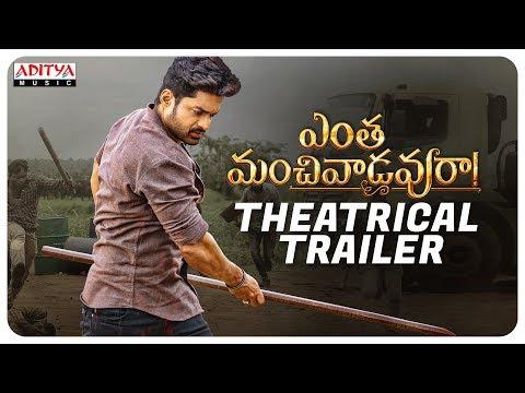 Entha-Manchivaadavuraa-Theatrical-Trailer