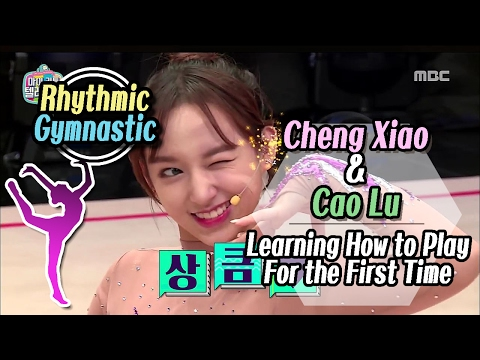 [Cheng Xiao & Cao Lu★] Learning High Level Technique for Gymnastic 20161022