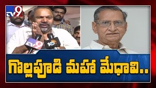 TV9 reports from Gollapudi Maruti Rao childhood village in..