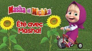 Masha et Michka - Été avec Masha!🌻  Meilleure compilation de dessins animés d'été pour les enfants