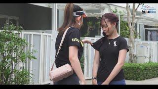 Chủ Tịch Hội Đông Quản Trị Bị Chê Mặc Áo Rẻ Tiền & Cái Kết | Đừng Bao Giờ Xem Thường Người Khác