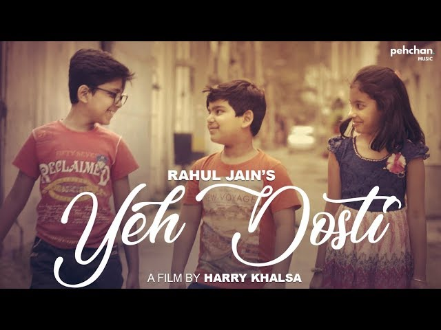 Dhunn Com - [Download] yeh dosti MP3