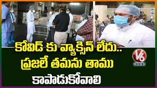Union Minister Kishan Reddy visits Gandhi hospital..