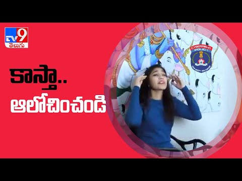 Anchor Varshini friend cheated on Olx...Cybercrime police shares awareness video