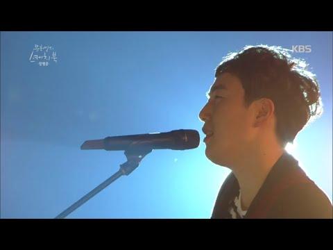 유희열의 스케치북 - 장범준 - 여수 밤바다.20160318