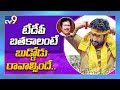 Only Jr NTR can Save TDP: Giri Babu