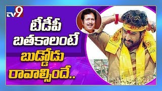 Only Jr NTR can Save TDP: Giri Babu..