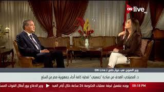 وزير التموين: عدد المستفيدين من بطاقات التموين والخبز 79 مليون مواطن ...