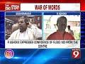 Ashoka confident of relief from centre - News9
