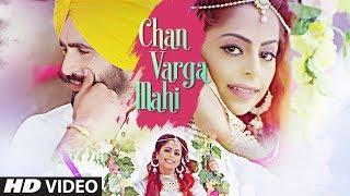 Chan Varga Mahi – R Kaur – Jatinder Jeetu Video HD