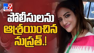 Nusrat Jahan files complaint for use of photo on video cha..