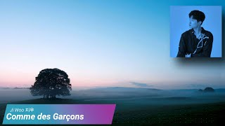 JIWOO(지우) - Comme des Garçons (Lyrics Video)