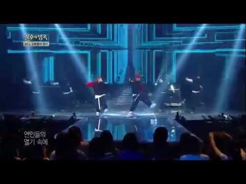 [HIT] 불후의 명곡2-현진영(Hyun Jin Young)&MC팀(Moon Hee Jun&Eun Ji Won) - 흐린 기억 속의 그대.20130907
