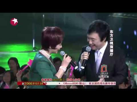 费玉清 蔡明《乡恋》-东方卫视跨年演唱会