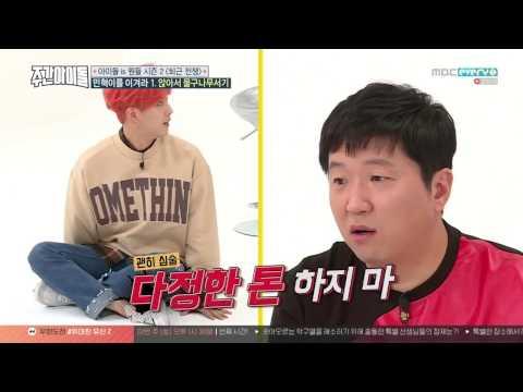 [Full Eng Sub] Weekly Idol Ep 278 Idol is Best