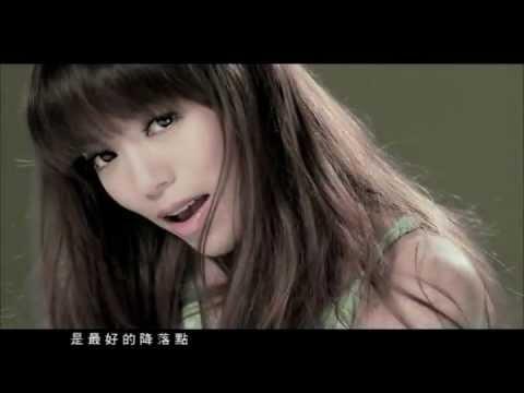 丁噹&何潤東 [ 明年情人節 ] MV官方完整版-偶像劇「真心請按兩次鈴」片尾曲