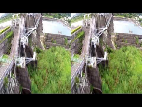 [3DHV]3D空拍介紹 1080p 24Mbps