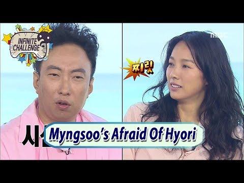 [Infinite Challenge W/Lee Hyori] Park Myungsoo's Afraid Of Hyori Since 90s 20170617