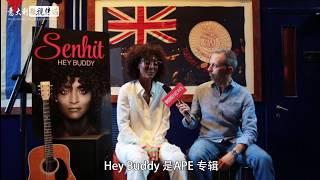 Intervista alla cantante Senhit Hey buddy