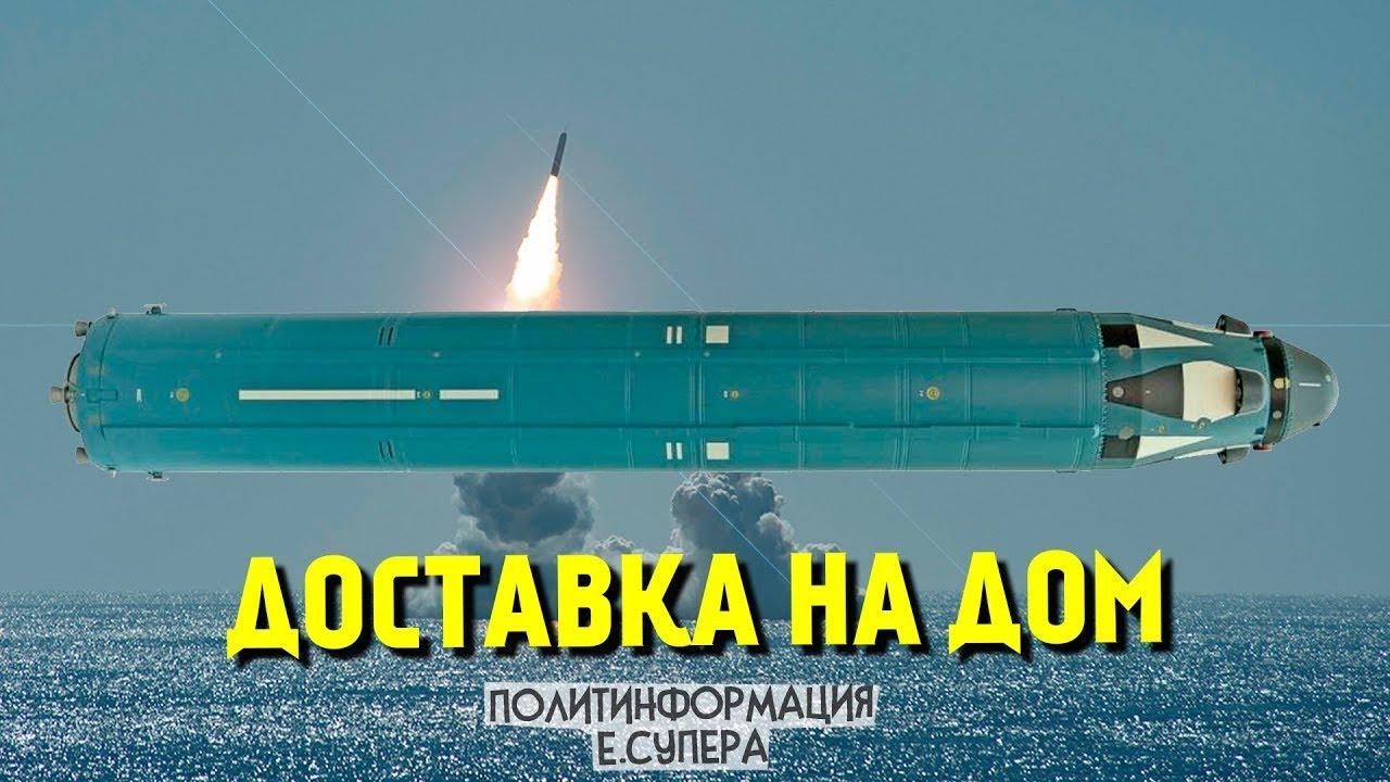В России обновили «Лайнер» на страх врагам