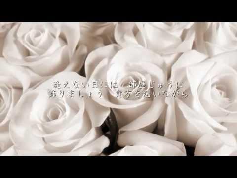 恋におちて -Fall in love- 小林明子