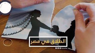 كاندي كراش والـ quotبلاي ستيشنquot وراء ارتفاع نسب الطلاق في مصر ...