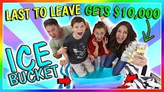 LAST TO LEAVE ICE BUCKET WINS $10,000   We Are The Davises