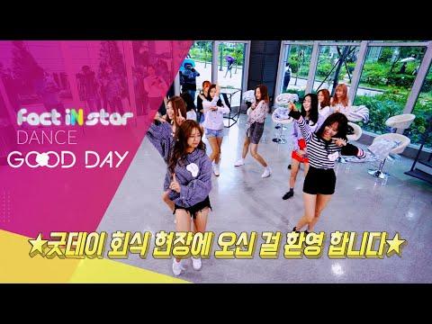 [ENG SUB] 굿데이 커버 - BTS 세븐틴 GD&태양 H.O.T. 2PM -  팩트iN스타
