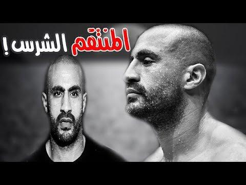حقائق ومعلومات عن الملاكم المغربي الشرس بدر هاري