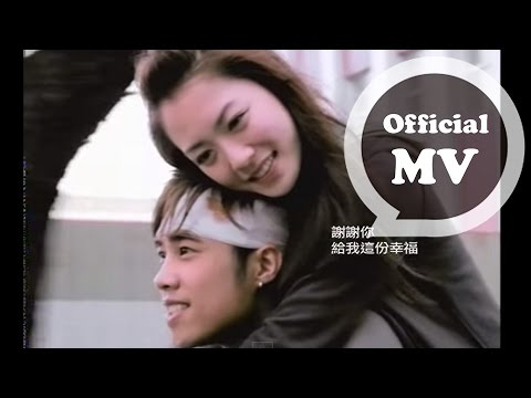 TANK [非妳莫屬 It had to be you] Official MV