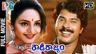 Rowdy Rajyam Telugu Full Movie | Mammootty | Madhu Bala | Neelagiri Malayalam | Indian Video Guru