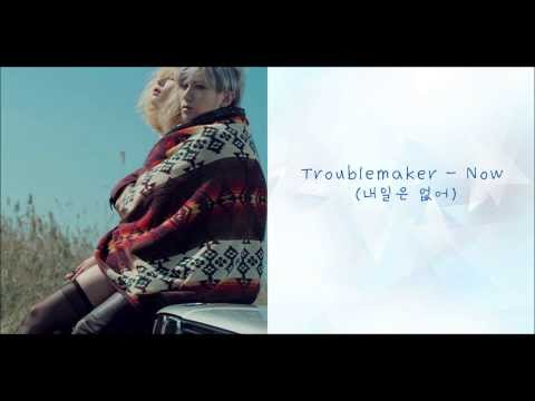Troublemaker - Now (내일은 없어) Lyrics [Hangul/Romanization/English]