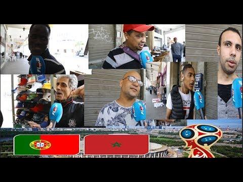 توقعات غريبة و لاتخلو من التنبؤ بالفوز حول مقابلة المغرب و البرتغال