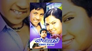 Image result for C/o Footpath allu arjun movie poster