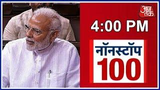 Nonstop 100   Latest News Updates   9 August 2018