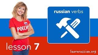 Learn Russian    Russian verb conjugation: любить, готовить, купить, спать, ловить