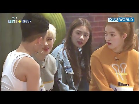Female contestants' first encounter is tense! [The Unit/2017.12.21]