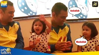 Watch: MS Dhoni And His Daughter Ziva SPEAK In Different L..
