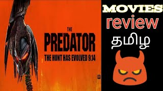 The predator 2018 new tamil review Hollywood movies