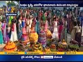 Bathukamma Celebrations Start in Telangana:  A Report