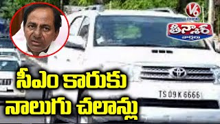 Traffic police issue challan for CM KCR Convoy vehicle..