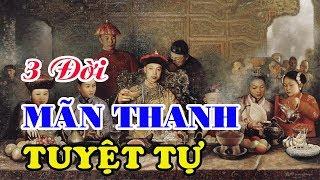 Giải Mã Nguyên Nhân 3 Hoàng Đế Cuối Cùng Của Triều Mãn Thanh Trung Quốc Không Có Con Nối Dõi