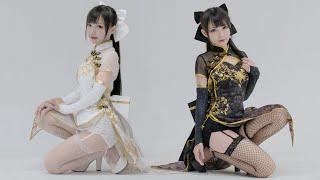 【咬人猫x咬人喵】桃源恋歌❤(HD)[Yaorenmao Channel]