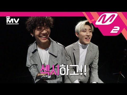 [MV Commentary] B.A.P(비에이피) - Wake me up 뮤비코멘터리