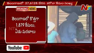 1879 new cases reported in Telangana, Hyderabad with 1422 ..